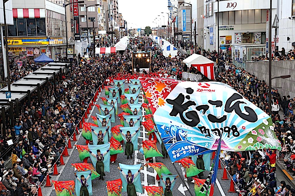 町田市_お祭り